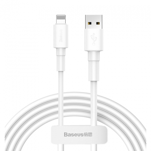 Kabel Baseus Mini White 2.4A USB For iP (CALSW-02)