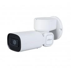 2Mp 3X Starlight PTZ IP Kamera Dahua DH-PTZ1C203UE-GN